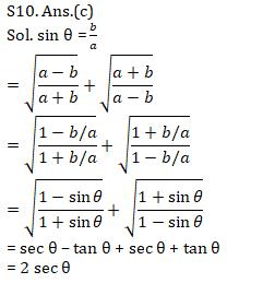 RRB NTPC Mathematics Quiz : 20th September_240.1