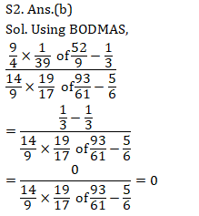 Quant Questions For SSC Exam 2019 : 25th September_70.1