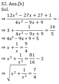 SSC CGL Mains Algebra Questions : 5th September_80.1