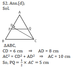 Quant Questions For SSC Exam 2019 : 17th September_60.1