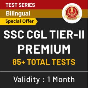 SSC CGL Tier-II Exam Analysis 2019 : Watch Now_50.1