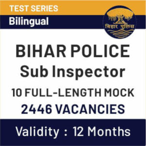 Bihar Police SI Recruitment 2019 Notification: 2446 Vacancies_50.1