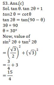 RRB NTPC Mathematics Quiz : 20th September_100.1