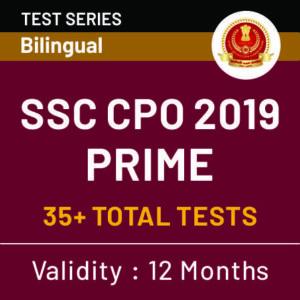 ssc-cpo-syllabus