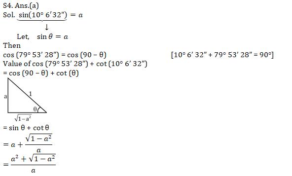 RRB NTPC Mathematics Quiz : 20th September_120.1