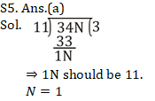 Quant Questions For SSC Exam 2019 : 20th September_90.1