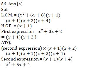 SSC CGL Mains Algebra Questions : 5th September_150.1