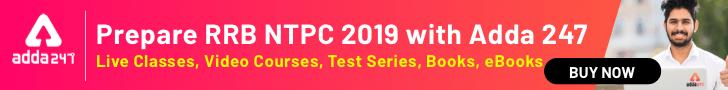 RRB JE CBT 2 कट ऑफ 2019 जारी : सभी क्षेत्रों की कट ऑफ की जाँच करें_250.1