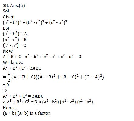 SSC CGL Mains Algebra Questions : 5th September_180.1