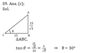 Quant Questions For SSC Exam 2019 : 18th September_160.1