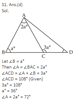 SSC CGL Mains Geometry Questions : 2nd September_60.1