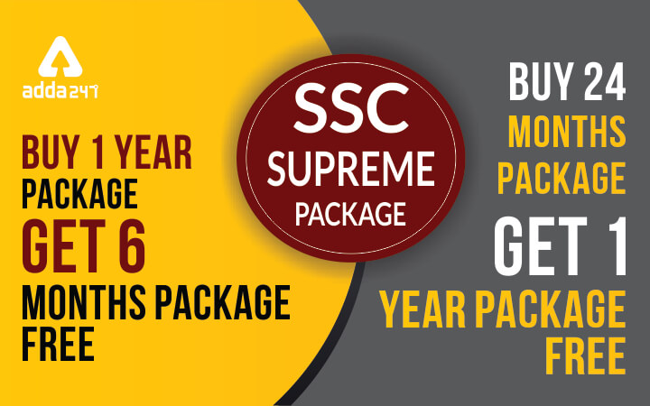 SSC Supreme Package: Get One EXTRA Subscription | Know The Details_50.1