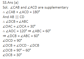 SSC CGL Mains Geometry Questions : 2nd September_100.1