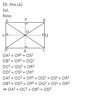 SSC CGL Mains Geometry Questions : 2nd September_220.1