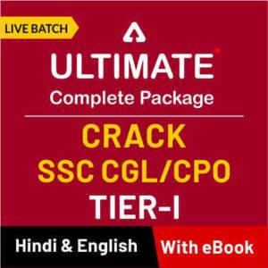 Crack SSC CGL/CPO Tier I With Adda247 Ultimate_50.1