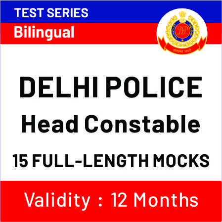 How to become a Police Inspector?_60.1
