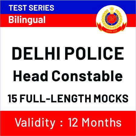 Delhi Police Constable Recruitment 2020: 649 Vacancies For AWO & TPO_50.1