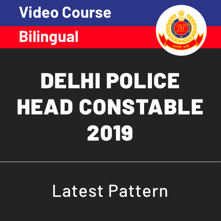 Delhi Police Constable Recruitment 2020: 649 Vacancies For AWO & TPO_60.1