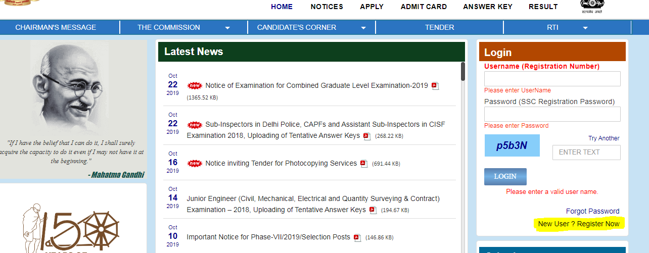 SSC CGL Apply Online 2019: Check Steps to Steps Apply Online_50.1