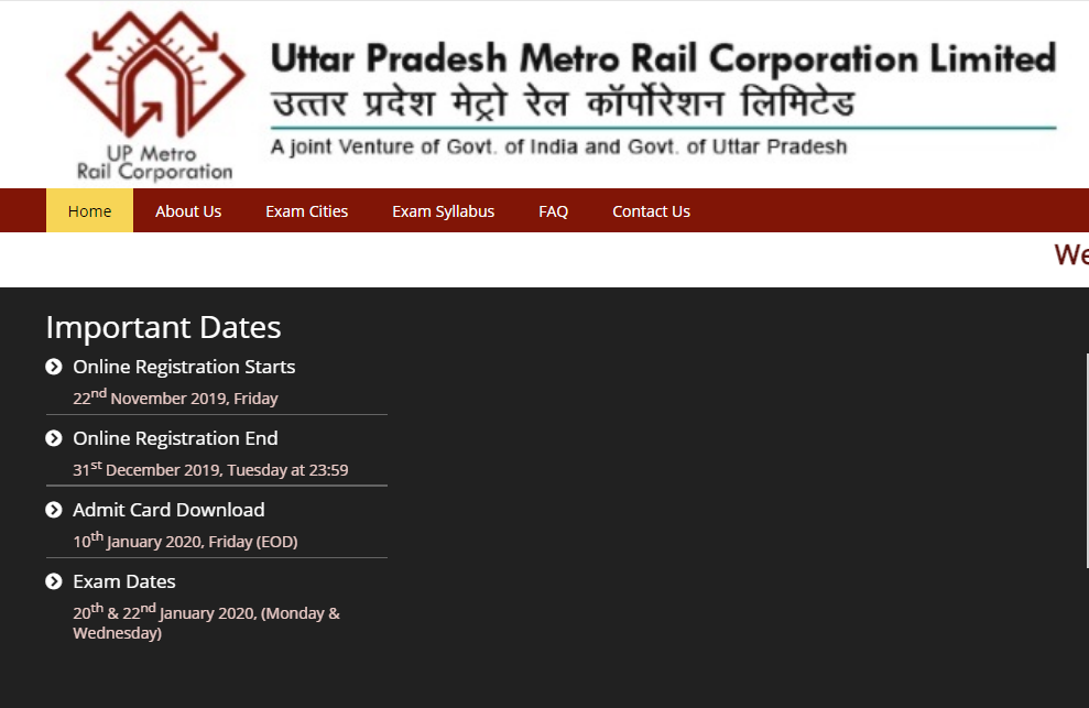 LMRC Admit Card 2020 for JE, Assistant Manager |_50.1