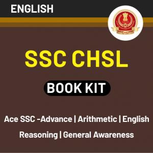 SSC CHSL Exam 2020 के लिए स्टडी प्लान: क्रैक करें SSC CHSL परीक्षा_50.1