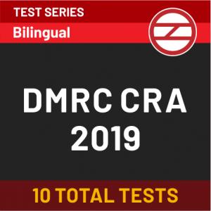 DMRC Notification Recruitment 2019-20: 1493 Vacancies_50.1