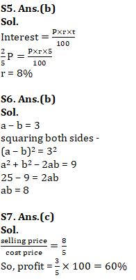 Mathematics Quiz For RRB NTPC : 25th December_100.1