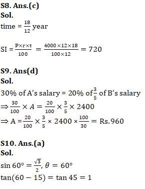 Mathematics Quiz For RRB NTPC : 25th December_110.1