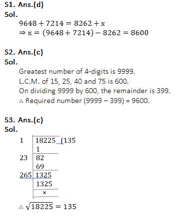 Mathematics Quiz For RRB NTPC : 26th December_90.1