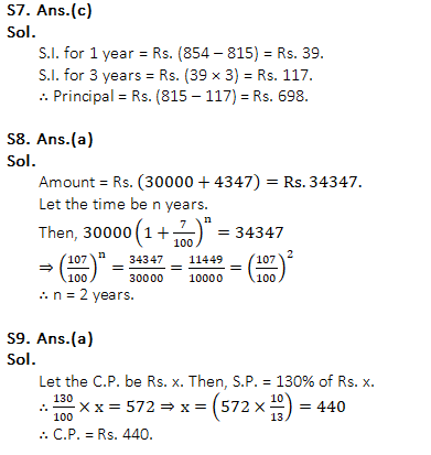 Mathematics Quiz For RRB NTPC : 26th December_110.1