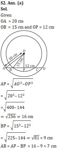 Quantitative Aptitude [Advanced Level] For SSC CGL : 31st December_130.1