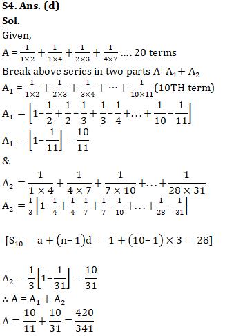 Quantitative Aptitude [Advanced Level] For SSC CGL : 31st December_150.1