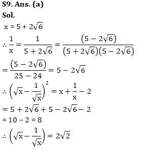 Quantitative Aptitude [Advanced Level] For SSC CGL : 31st December_200.1