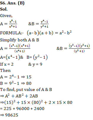 Quantitative Aptitude [Advanced Level] For SSC CGL : 31st December_170.1