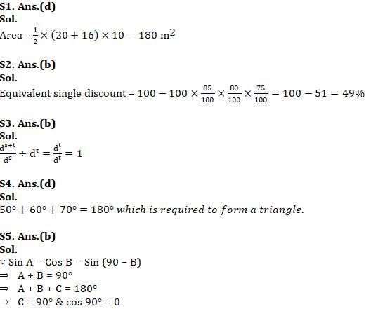 Mathematics Quiz For RRB NTPC : 31st December_60.1