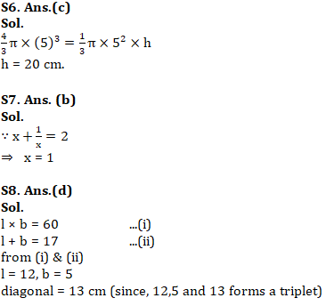 Mathematics Quiz For RRB NTPC : 31st December_70.1