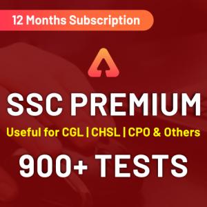 SSC CHSL परीक्षा 2020 : श्योर शॉट सिलेक्शन_60.1