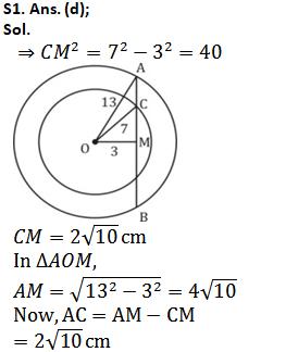 SSC CGL/CHSL के लिए संख्यात्मक अभियोगिता क्विज 21 जनवरी 2020 : त्रिकोण, बीजगणित और ऊंचाई और दूरी_210.1