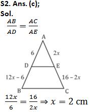 SSC CGL/CHSL के लिए संख्यात्मक अभियोगिता क्विज 21 जनवरी 2020 : त्रिकोण, बीजगणित और ऊंचाई और दूरी_220.1
