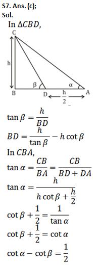 SSC CGL/CHSL के लिए संख्यात्मक अभियोगिता क्विज 21 जनवरी 2020 : त्रिकोण, बीजगणित और ऊंचाई और दूरी_270.1