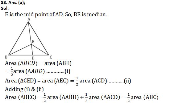 SSC CGL/CHSL के लिए संख्यात्मक अभियोगिता क्विज 21 जनवरी 2020 : त्रिकोण, बीजगणित और ऊंचाई और दूरी_280.1