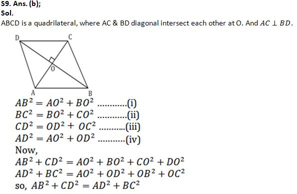 SSC CGL/CHSL के लिए संख्यात्मक अभियोगिता क्विज 21 जनवरी 2020 : त्रिकोण, बीजगणित और ऊंचाई और दूरी_290.1