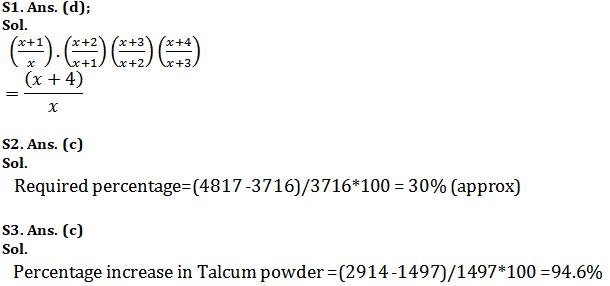SSC CGL,CHSL परीक्षा के लिए संख्यात्मक अभियोगिता क्विज 22 जनवरी 2020 : DI and Algebra_90.1