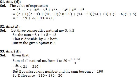 SSC CGL/CHSL परीक्षा के लिए संख्यात्मक अभियोगिता क्विज 23 जनवरी 2020 : बीजगणित, संख्या प्रणाली और पाइप और सिस्टर्न_60.1