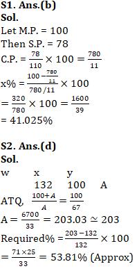 SSC CGL/CHSL के लिए संख्यात्मक अभियोगिता क्विज 27 जनवरी 2020 : प्रतिशत_50.1