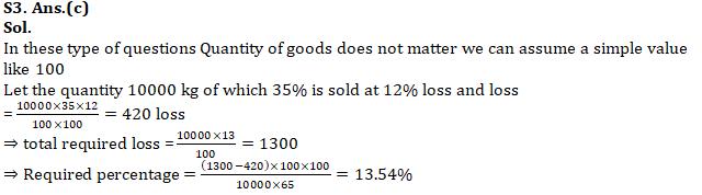 SSC CGL/CHSL के लिए संख्यात्मक अभियोगिता क्विज 27 जनवरी 2020 : प्रतिशत_60.1
