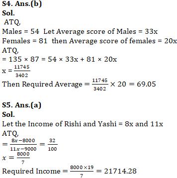 SSC CGL/CHSL के लिए संख्यात्मक अभियोगिता क्विज 27 जनवरी 2020 : प्रतिशत_70.1