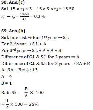 SSC CHSL के लिए क्वांट क्विज 30 जनवरी 2020 : प्रतिशत, लाभ और हानि, साधारण ब्याज_140.1