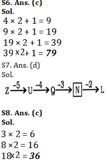 SSC CHSL 2020 के लिए रीजनिंग क्विज प्रश्न 30 जनवरी 2020 : Missing term series and meaningful order_90.1
