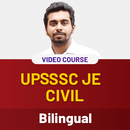 UPSSSC Exam कैलेंडर 2020 जारी @upsssc.gov.in: अभी चेक करें_60.1